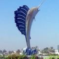Umm-Al-Quwain-free-zone