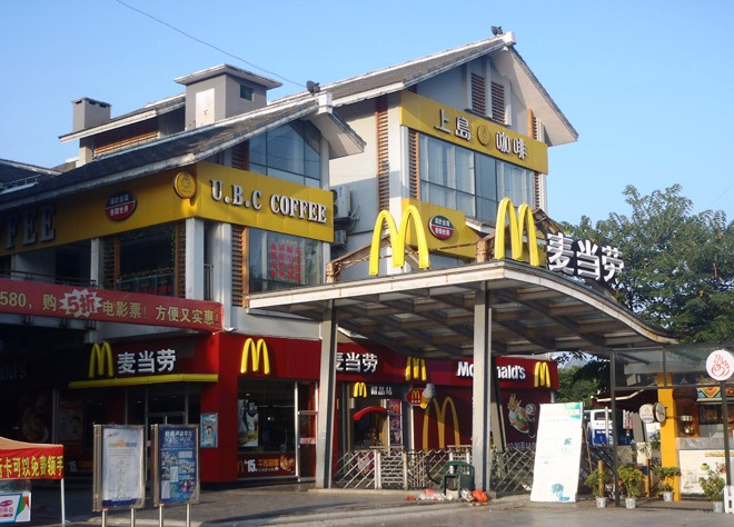 McDonalds outside Wada Hostel
