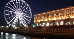 qanat_al_qasba