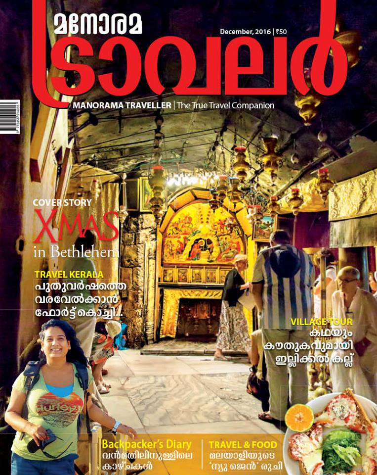 manorama-cover