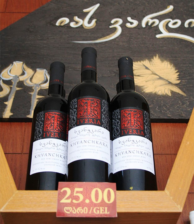 Kakheti wine