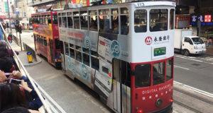trams_hk